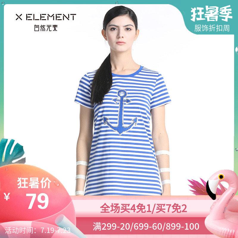 自然夏装纯棉新款短袖元素连衣裙宽松显瘦中长款条纹针织女裙