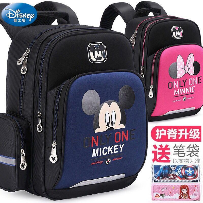 迪士尼年级小学生1-3-4-6女童男童儿童米奇减负轻便书包双肩包潮5