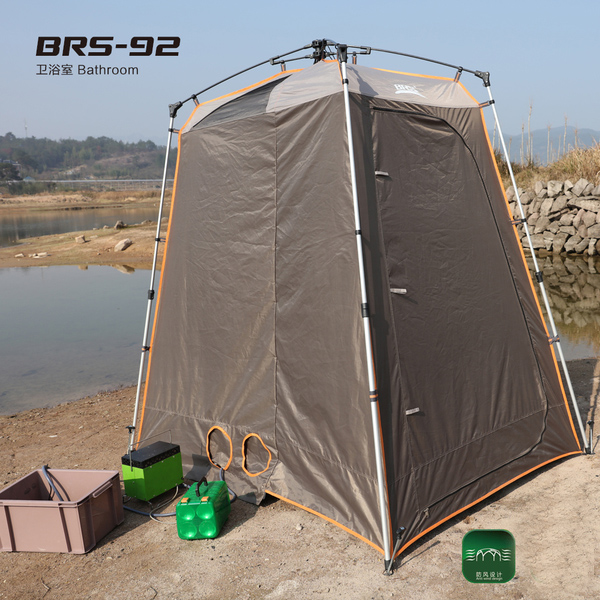 Brothers BRS-92 bathroom c&ing outdoor bathing tent dressing tent mobile toilet bathing tent & USD 257.68] Brothers BRS-92 bathroom camping outdoor bathing tent ...