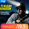 Explore the LED headlight glare charge induction long-range 3000 meters head-mounted flashlight ultra-bright night fishing lamp