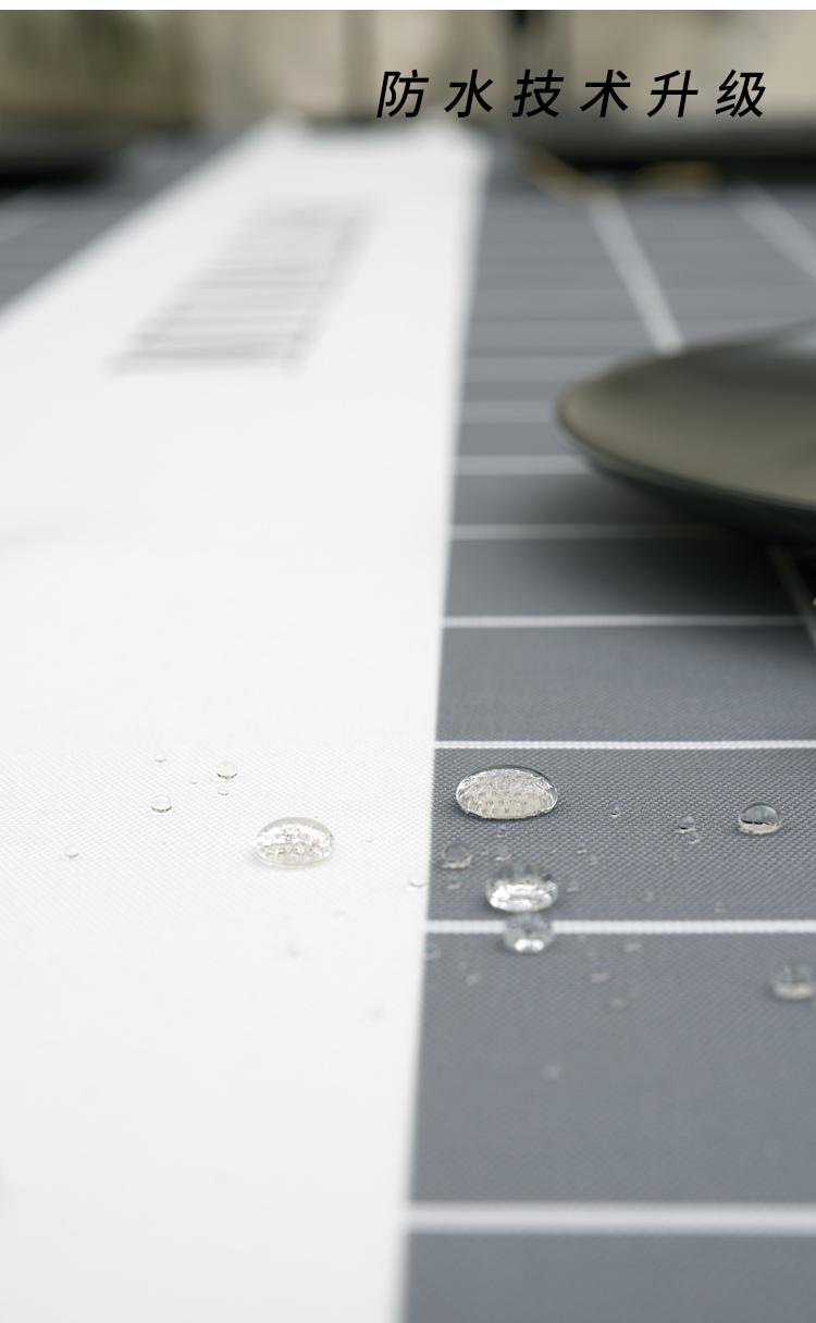 现代简约高级灰格子北欧风餐布防水防烫茶几餐桌桌布电视柜详细照片
