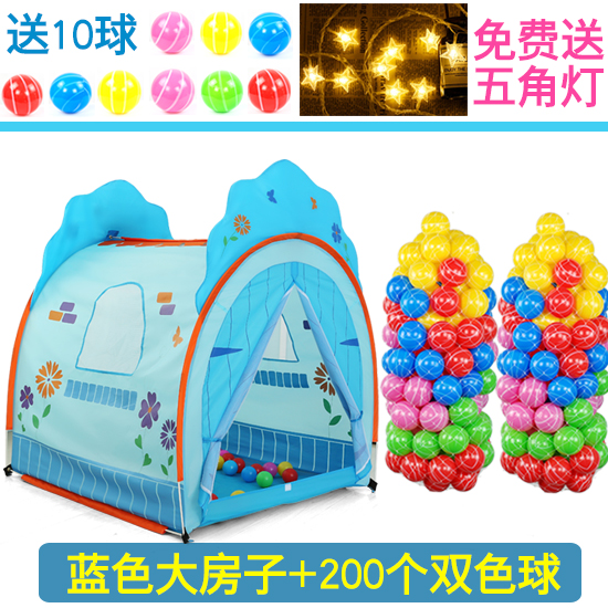 BLUE BIG HOUSE +200 BALLS  SEND FIVE-POINTED STAR LIGHTS +10 BALLS