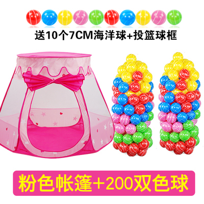 120cm Pink +200 Big Two-color Ball (7cm)% 20 Collection To Send 10 Balls + Ball Frame