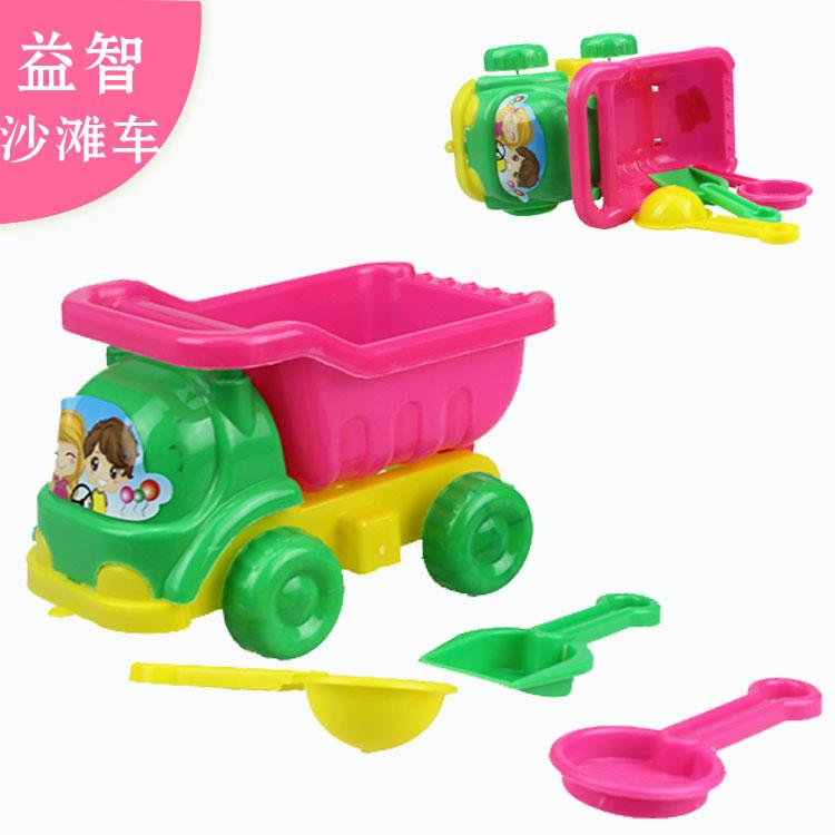 儿童玩具批新奇创意地摊套装沙滩车过家家小礼物礼品货免邮v地摊
