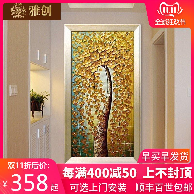 定制发财树油画竖版手绘现代简约客厅挂过道3d立体壁画玄关装饰画