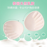Thai natural latex chest pad small chest gathering buffer bra cup gasket bra breathable anti-mite underwear female card