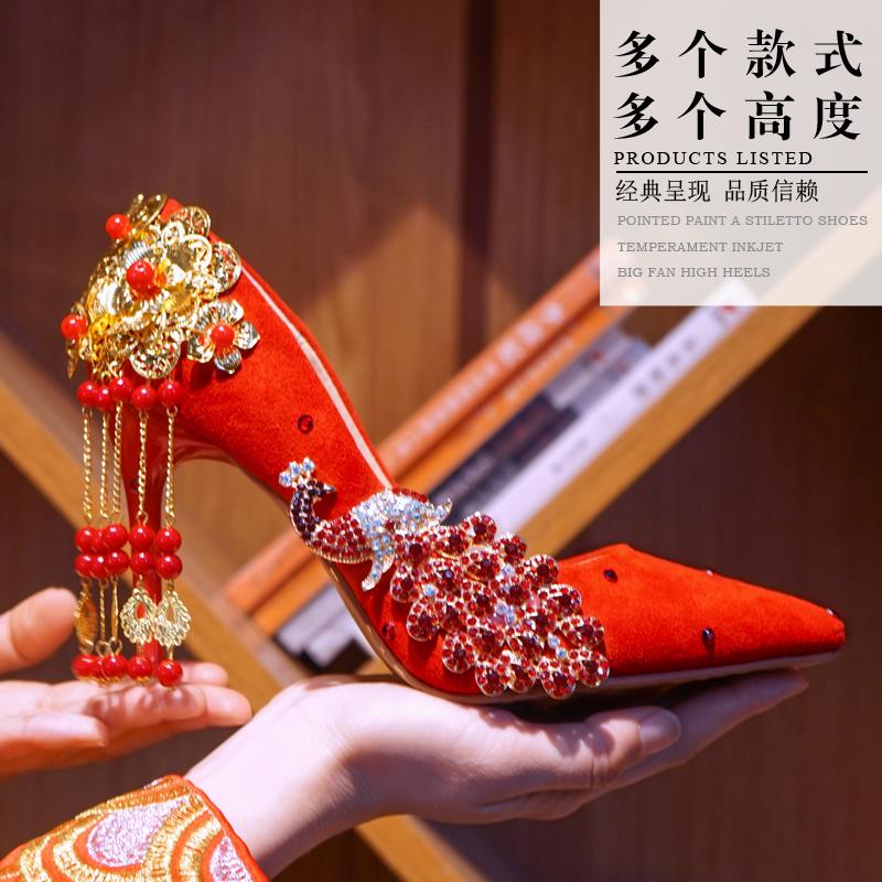 婚鞋水钻高跟鞋女新款礼服敬酒水钻水晶鞋流苏v水钻新娘秀禾红色鞋