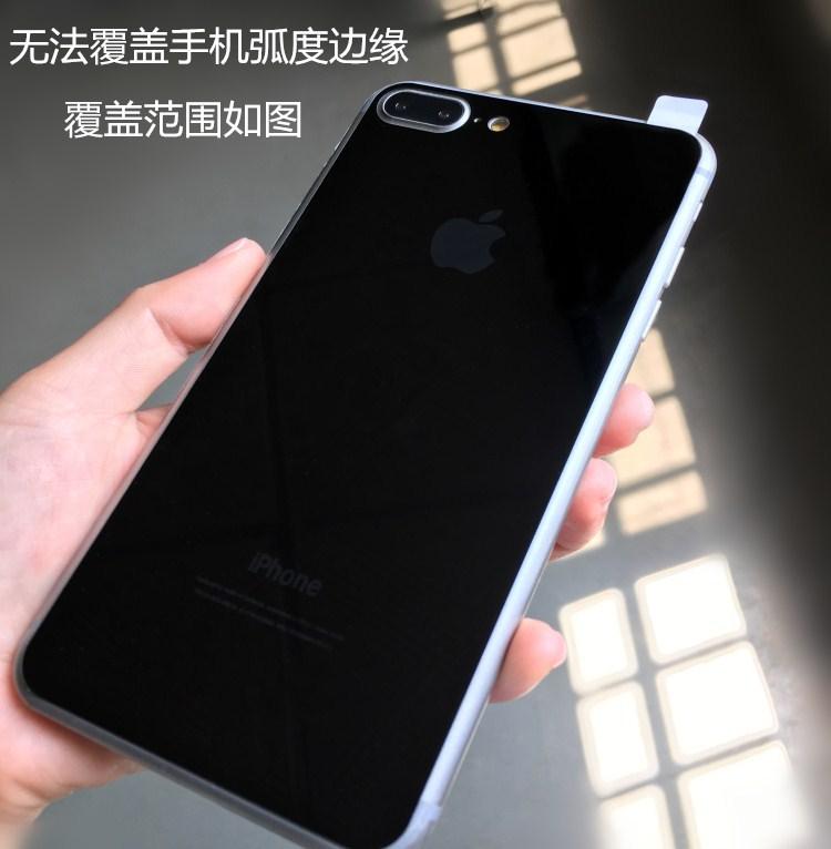 推荐一下钢化膜,不知道买哪家的【iphone8plus吧】