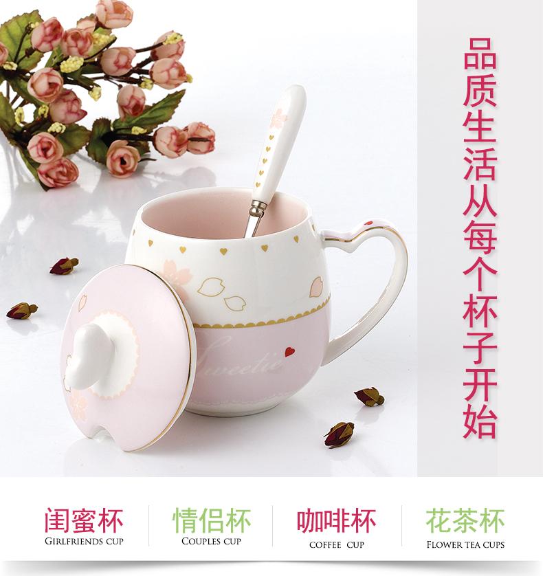 办公室水杯子陶瓷创意情侣马克杯带盖勺可爱咖啡杯个性骨瓷牛奶杯商品详情图