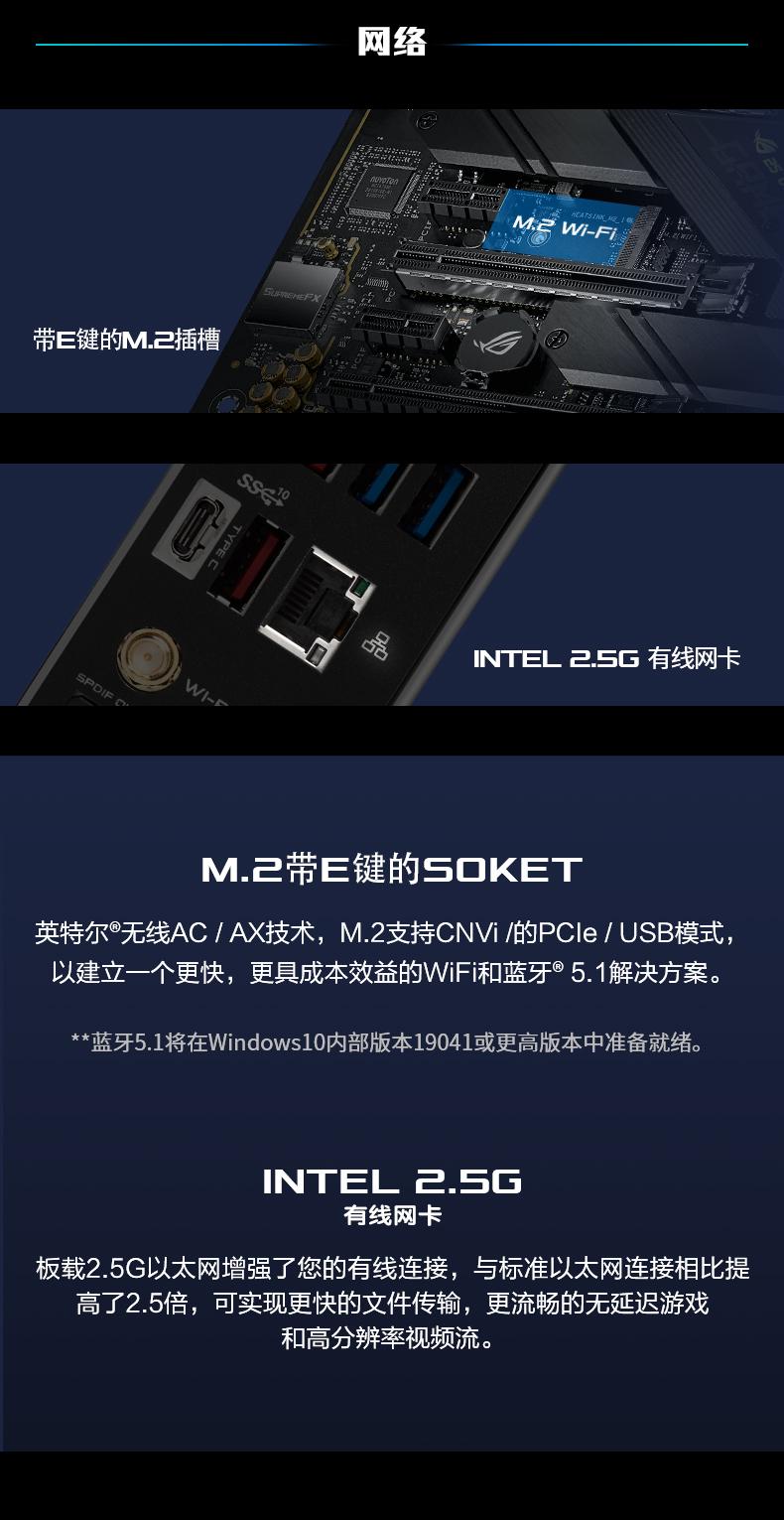 华硕 Asus 玩家国度 ROG STRIX Z490-F GAMING ATX Motherboard 主板 Z490 LGA1200 英特尔主板 Intel主板