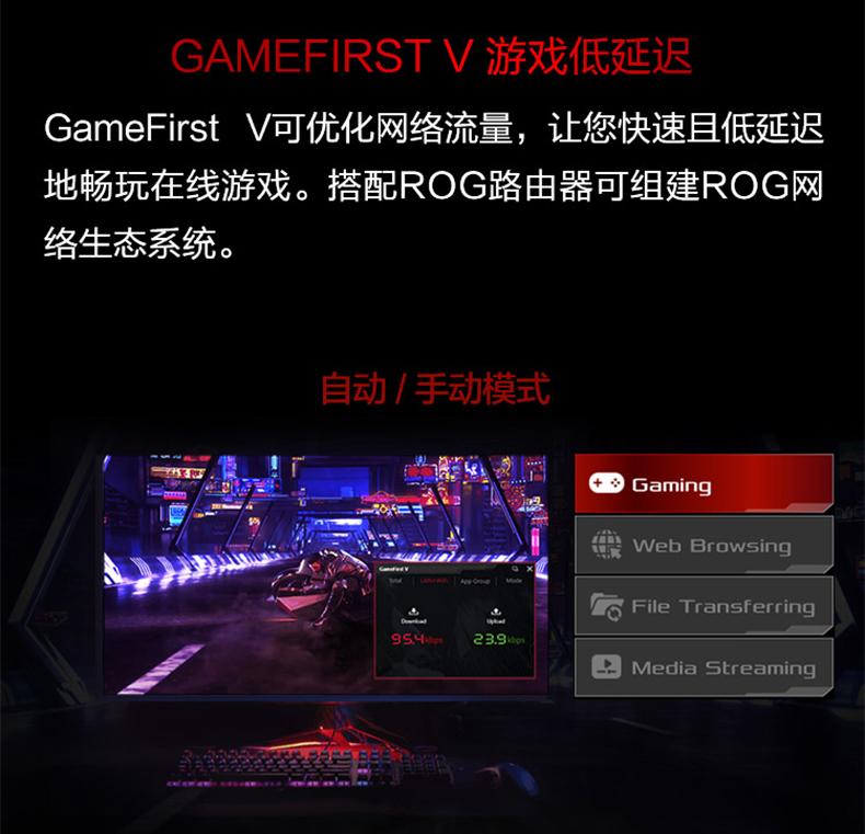 华硕败家之眼桌上型电脑电脑电竞游戏主板猛禽旗舰店详细照片