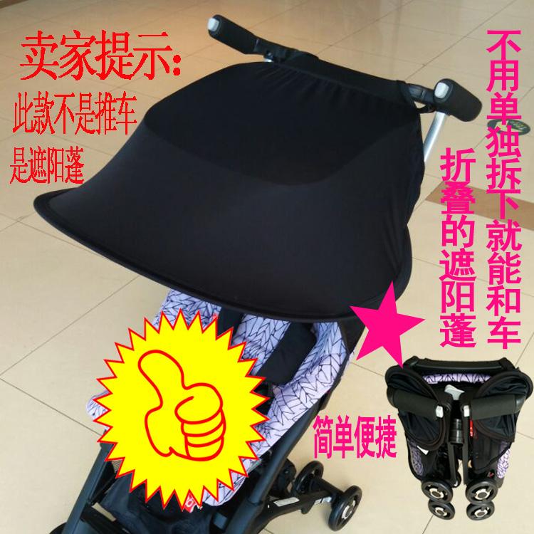Ребенок тележки карман автомобиль 2s затенение пушистый хорошо дети дети зонт автомобиль большой затенение крышка монтаж от себя машину