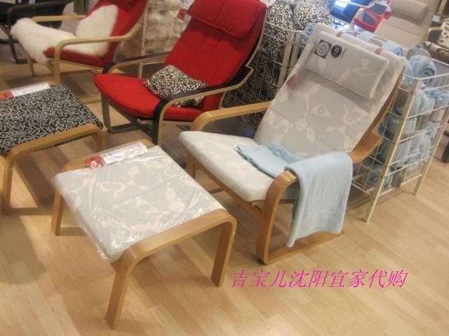 банкетка Покупка ног табурет подножие ног Бонн Шэньян IKEA досуг стул