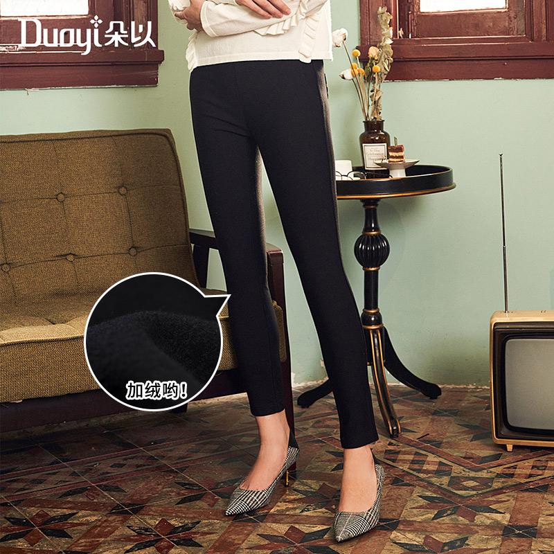 朵以2018秋装新款时尚黑色加绒修身显瘦高腰小脚裤弹力铅笔长