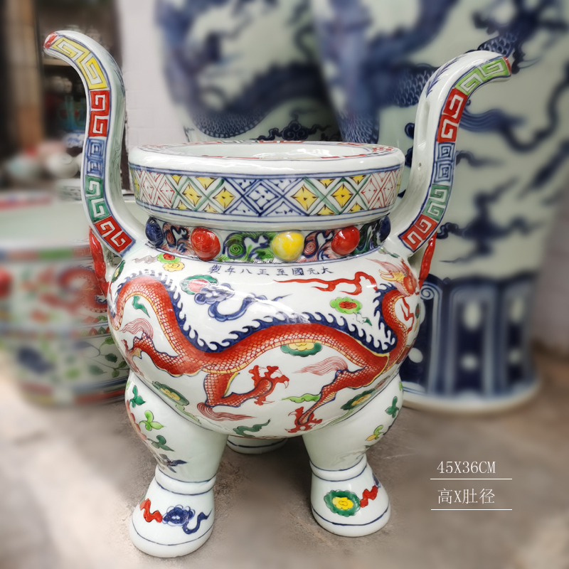 Jingdezhen hand - made imitation red dragon censer temple temple practical large present Jingdezhen yuan dynasty color red dragon furnace