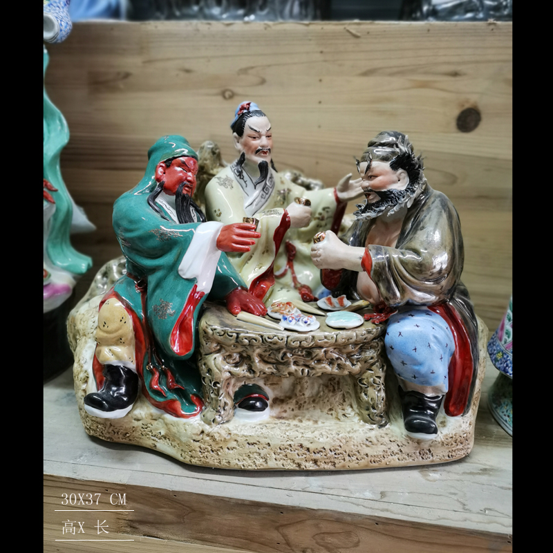 Zhou cang even close to the duke guan three stereo furnishing articles in the three Kingdoms hero characters taoyuan three sworn porcelain during the spring and autumn night