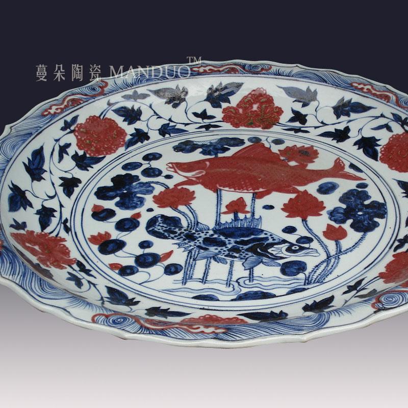 手绘青花釉里红50CM以上瓷盘 手绘鱼藻纹古典永乐官窑瓷盘 大瓷盘