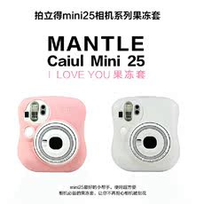 Чехол для Polaroid Caiul Mini25