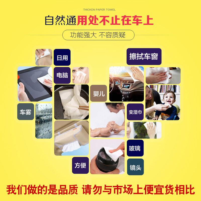Бумажные полотенца Natural ventilation