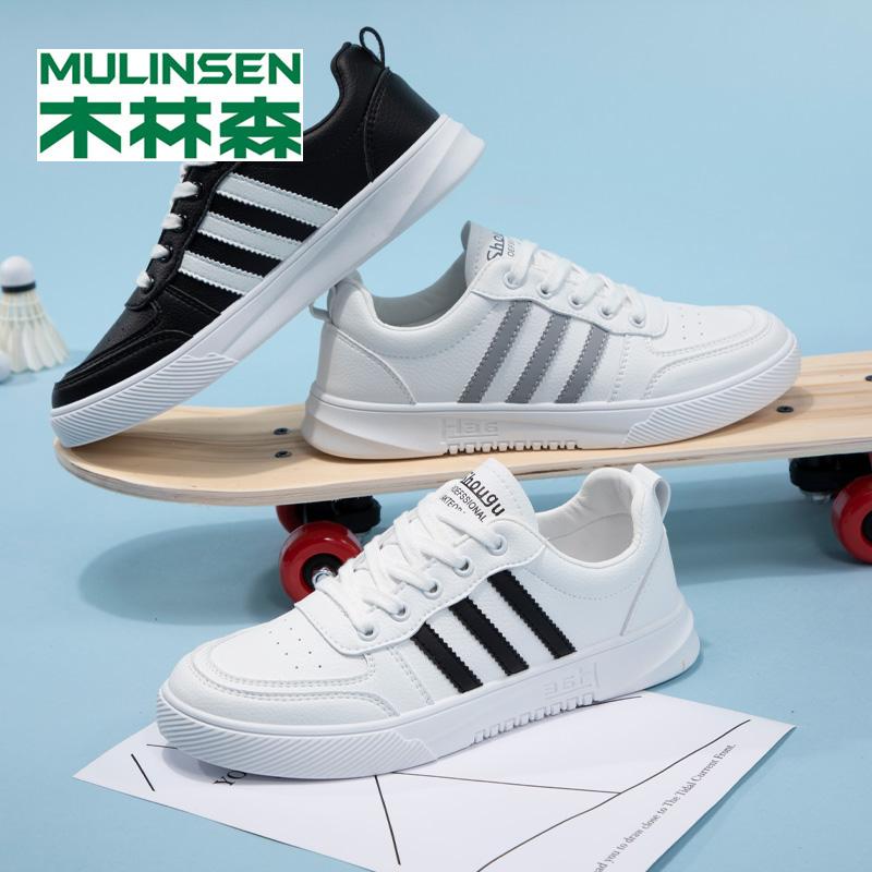 木林森运动鞋男士2020秋季新款加绒高帮男鞋小白鞋ins情侣板鞋女