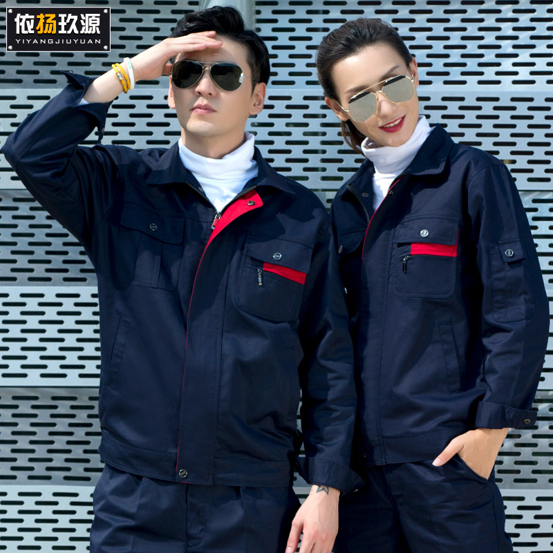 Long-sleeved work clothes set men wear spring and autumn factory clothing jacket custom auto repair clothing mechanical and electrical work wear labor protection clothing.