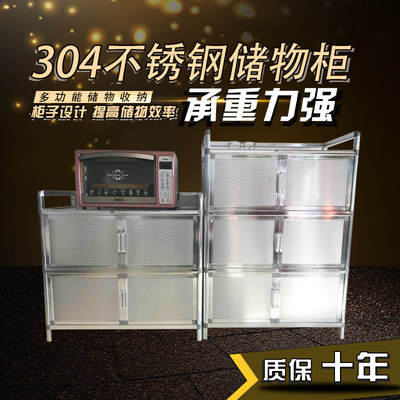 Dedicated to simple stainless steel cupboard in a bowl household economical aluminum alloy kitchen locker multi-function sideboard