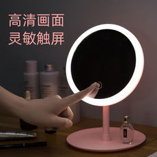 Illuminated tabletop red led mirror female Fill carry small portable folding mirror Mirror quarters Desktop