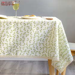 European pastoral small fresh lace side tablecloth fabric rectangular home tablecloth coffee table table tablecloth customization