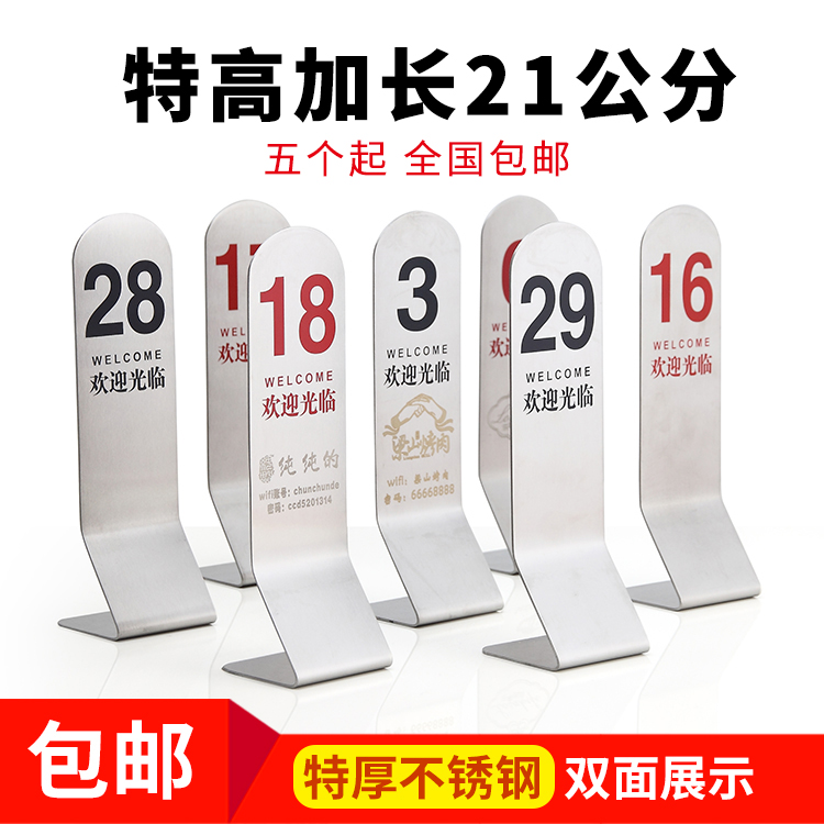 Plus High Lengthening Meal Number Plate Doublesided Table Number - Custom restaurant table numbers