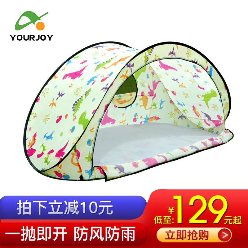 Полностью автоматическая Скоростная открытая палатка для пляжа простой зонт для отдыха 3-4 человека за пределами пляжа могут свободно строить палатки