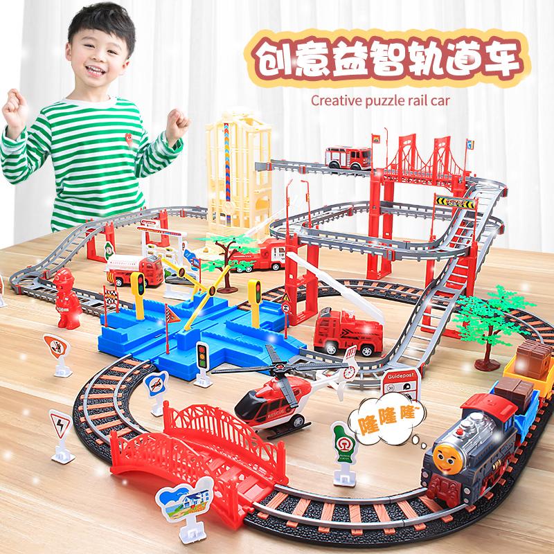 Children boy 5-7 small train set tracks 6-year-old boy high-speed rail train electric car train toy tracks