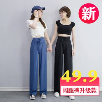 2020 summer ice silk wide leg pants female waist drape thin section nine points mopping casual straight loose sense of falling trousers
