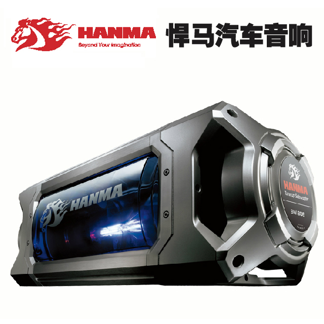 Usd 470 00 Genuine Hummer Car Active 8 Inch Subwoofer Modified Car