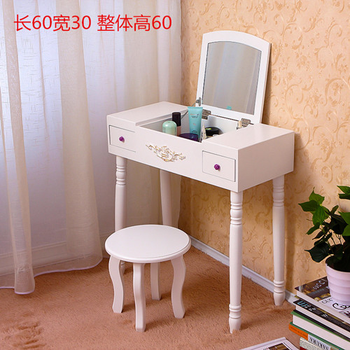 Special Mini Dressing Table Makeup Cabinet Makeup Mirror Small Dressing  Table Simple Flip Dressing Table Desktop Bay Window