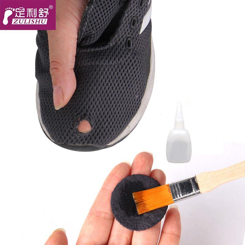 【送刷子】耐磨运动鞋修补贴补鞋胶