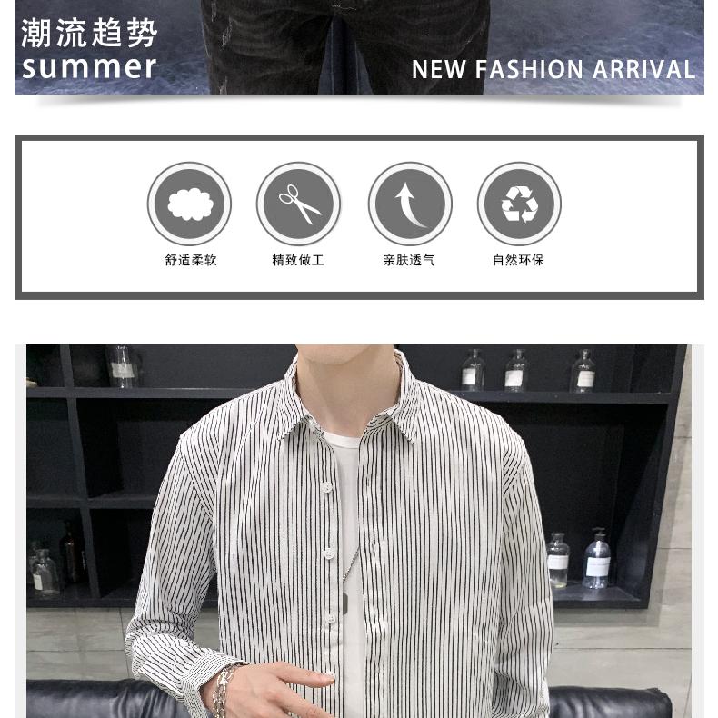 A306-CS8812-P65木木店主风条纹衬衫外套男休闲宽松衬衣美式休闲