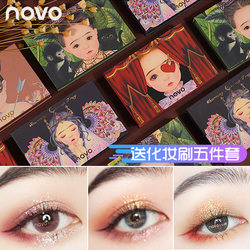 NOVO Eyeshadow flash powder, matte pearl, bright color, dreamland, cartoon, eyeshadow, INS, super fire, parity, and waterproof.