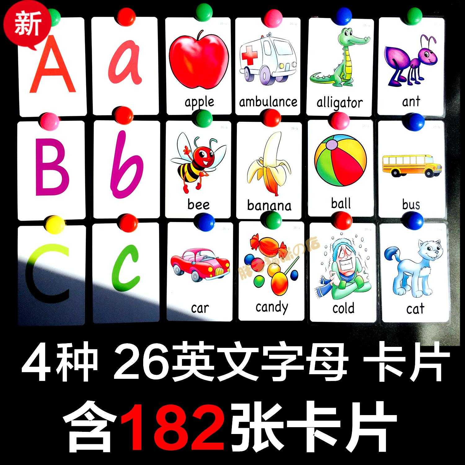 USD 10.92] 26 English letters case word flash card ABC English