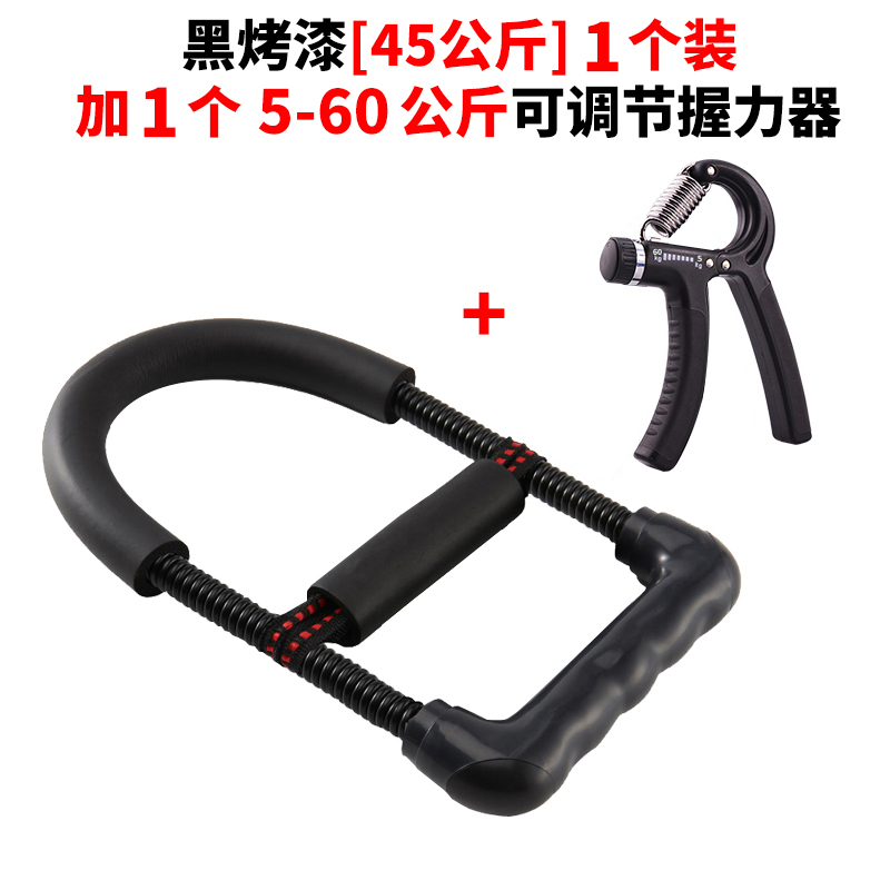 45 Kg Reinforced Black +5-60 Kg Black Adjustable Grip