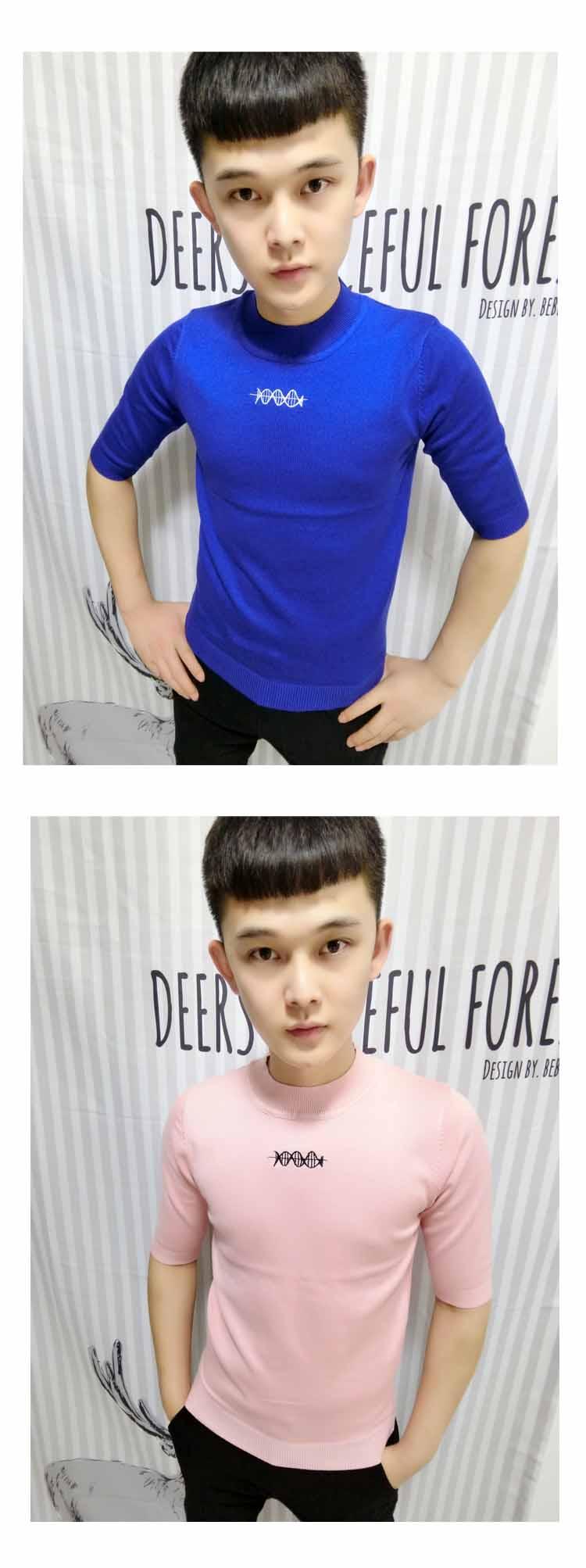 Nhanh tay người đàn ông da đỏ hai con trai với cùng một đoạn ngắn tay áo len nam mùa xuân mới nửa tay Hàn Quốc phiên bản của triều Slim năm điểm tay áo len
