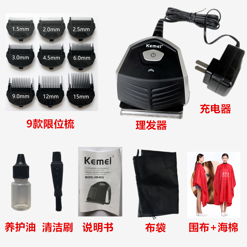 Official Authentic + 9 Limit Combs + Cloth Bags + Cleaning Brush% 20 + Curing Oil + Cloth Sponge