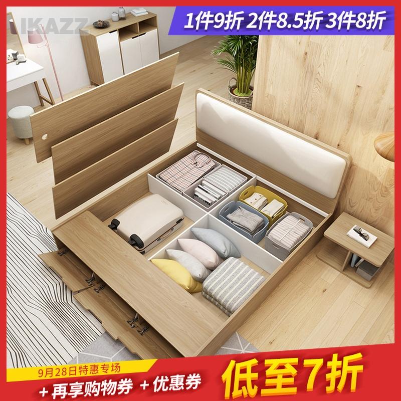 現代簡約板式床1.5米雙人床婚床北歐1.8米小戶型儲物高箱床MDL-5