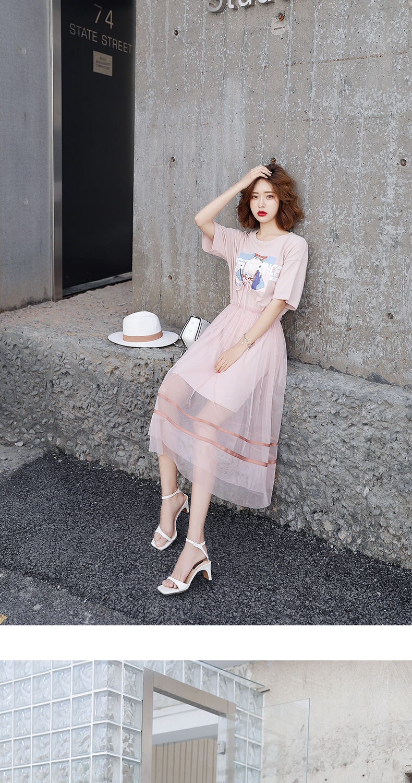 裙子女夏2018新款韩版印花T恤ins超火网纱连衣裙两件套女套装裙潮