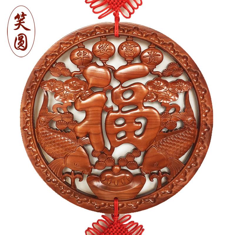 桃木木雕中国结挂件礼品福字玄关客厅家居吉祥壁挂大号装饰挂件