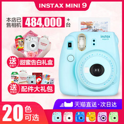 Fujifilm Fuji Cute Camera mini9 package with Polaroid photo paper female student children 11/7 upgrade