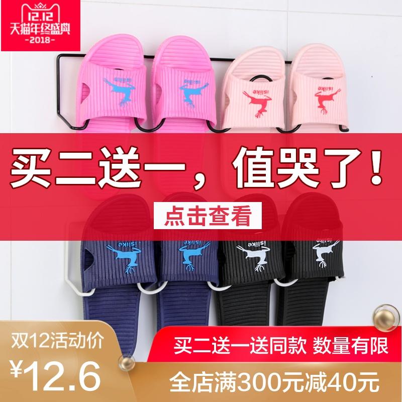 [浴室] тапки [架卫生间简易] дверь [后墙壁挂式小鞋架家用经济型铁艺宿舍鞋架]