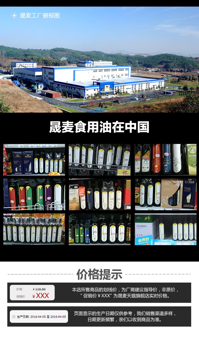 有機蘇籽油250ml_06.jpg