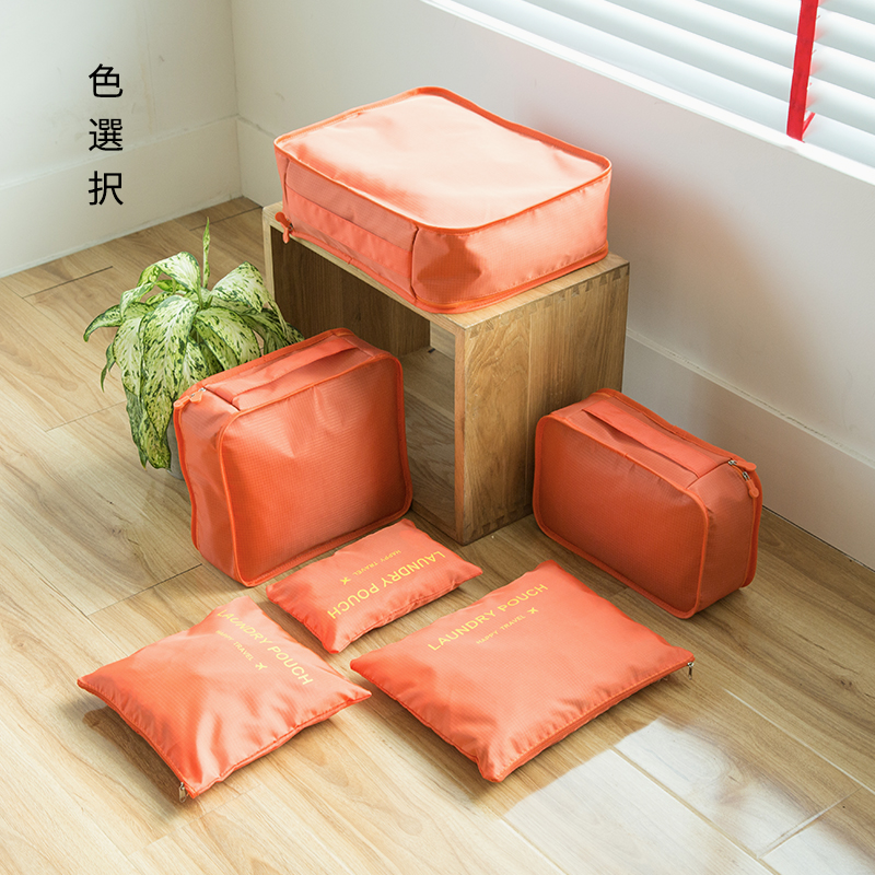 High Quality Six Piece Set - Orange