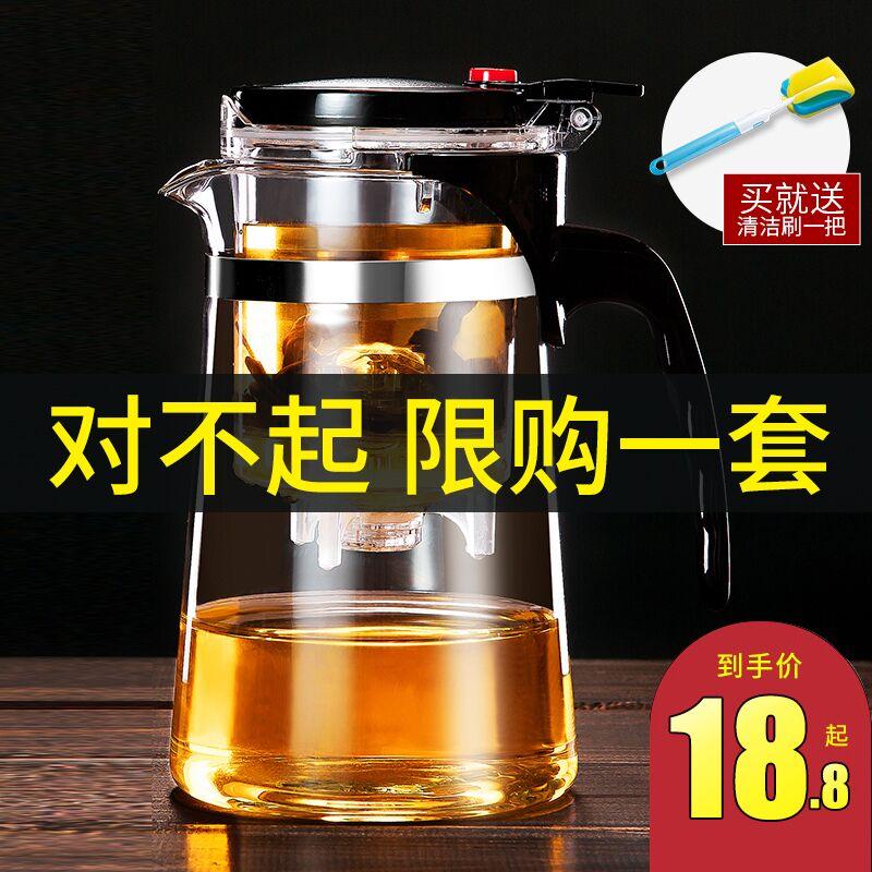 飘逸杯泡茶具耐热套装茶壶茶壶过滤冲茶器茶水耐高温玻璃家用分离