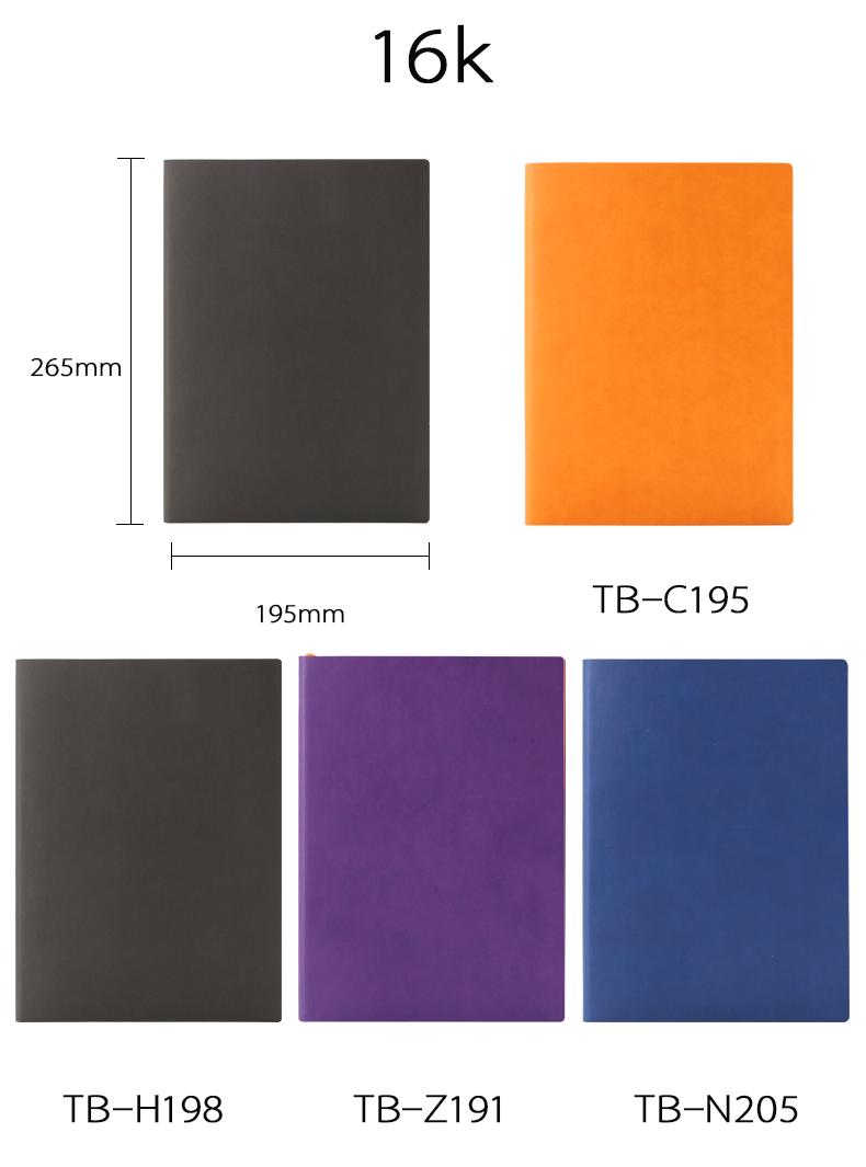信发(TRNFA)进口变色PU高级商务笔记本 简约手感舒适32K软皮面 办公记事本可定制LOGO商品详情图